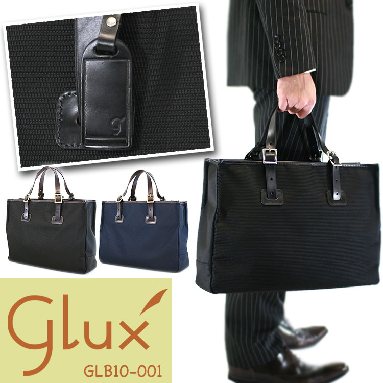 大手提包人GLUX gurakkusu Bag toto大小肌理皮革附屬的搭擋A4卧式輕量人包包禮物禮物名牌排名