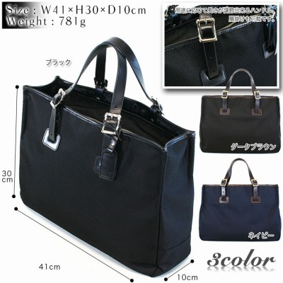 Tote Bag / GLUX / Business Bags