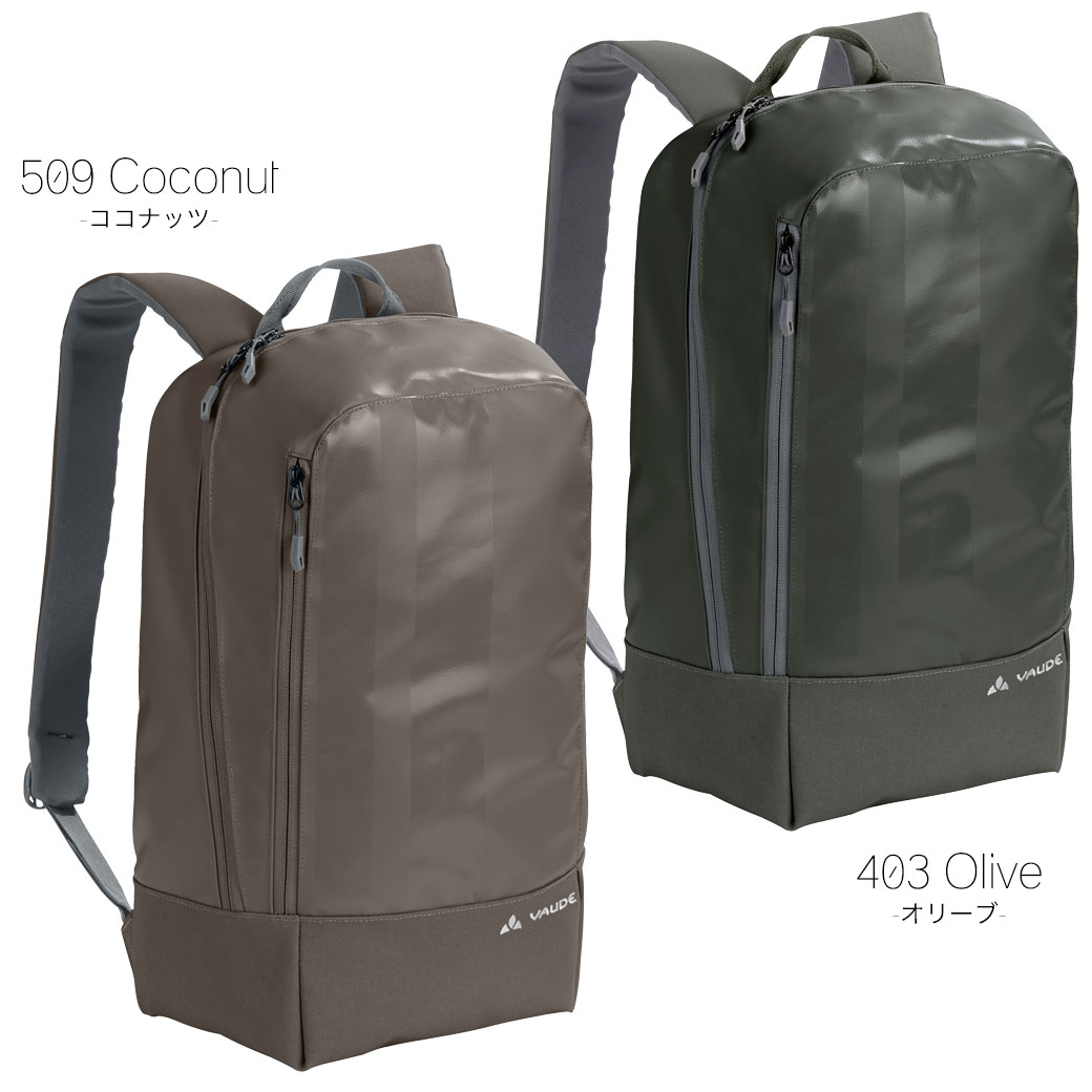 Yukiolabo of wallet and carefully selected brand bag rakuten backpack rucksack men vaude f arm 12149 rucksack day pack 15l polyester water repellency mountain climbing attending school excursion large capacity outdoor negle Image collections