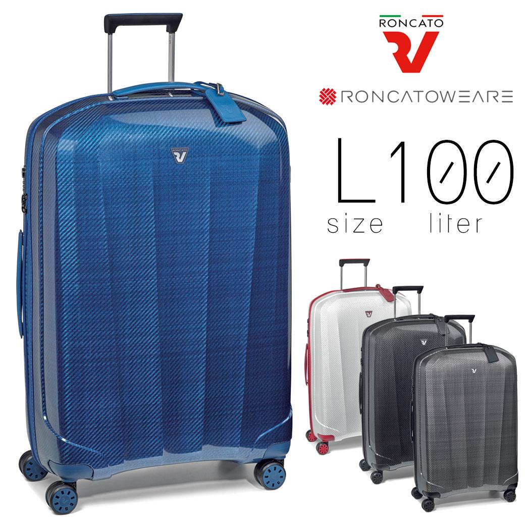 【店内全品送料無料】超軽量 スーツケース キャリーバッグ Lサイズ キャリーケース メンズ RONCATO ロンカート We Are ウィアー 旅行 出張 海外旅行 100L ハード ファスナータイプ 縦型 TSAロック 4輪 軽量 メンズバッグ ブランド (5951) men's