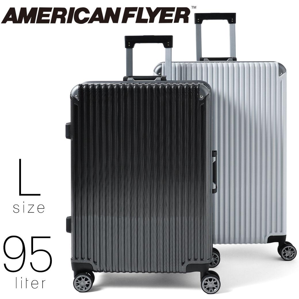 スーツケース キャリーバッグ Lサイズ キャリーケース メンズ AMERICAN FLYER アメリカンフライヤー Max-Capa2 旅行 出張 ハード フレームタイプ 大容量 預け入れ最大 縦型 TSAロック 4輪 軽量 メンズ バッグ ランキング ブランド