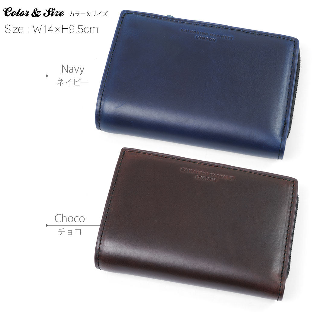 BI-fold wallet men's KATHARINE HAMNETT LONDON Hamnett Horween (horwin series) purse two signature leather cowhide wallet coin put and purses available L-shaped fastener brand ranking presents gift