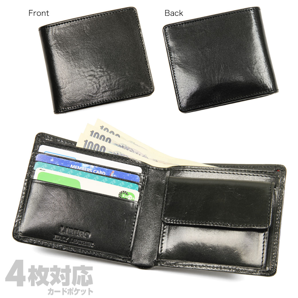 Series Italian leather purse wallet mens LIBERO (libero) two signature leather Italian leather wallet purse coin purse, billfold and coin purse is brand ranking presents gift