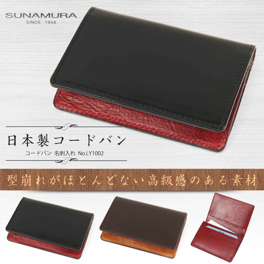 Yukiolabo of wallet and carefully selected brand bag | Rakuten ...