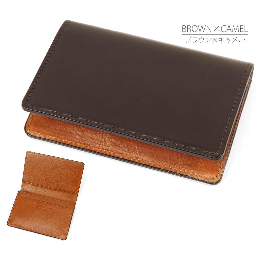 Business card holder SUNAMURA (snamura) Japan cordovan leather cordovan card case