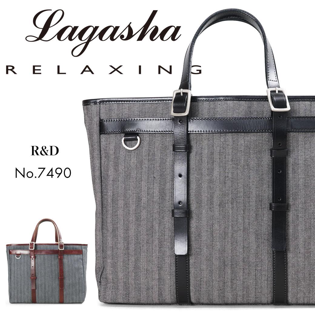 ビジネスバッグ メンズ ブリーフケース Lagasha ラガシャ R&D アールアンドディ 7490 A4 ブラック ダークブラウン 革付属 ヘリンボーンデニム プレゼント ギフト ブランド ランキング