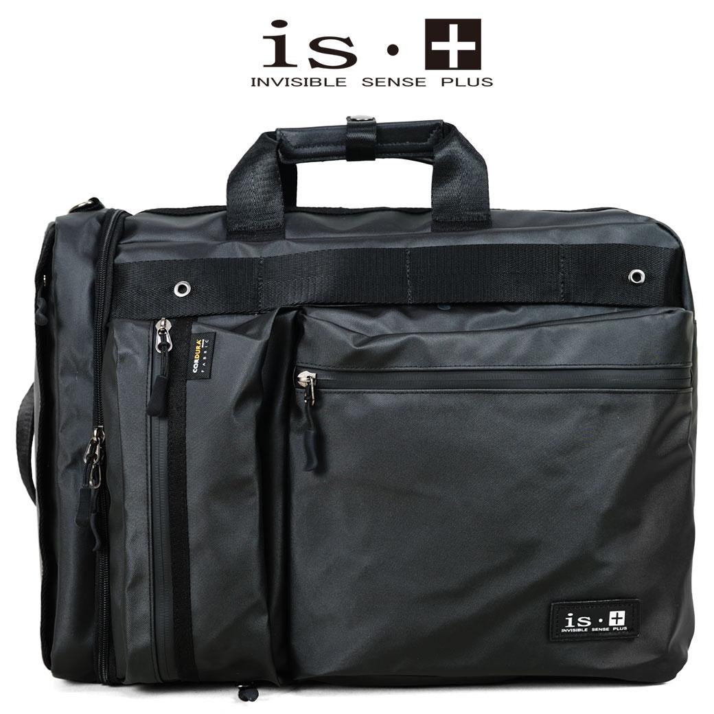 ビジネスバッグ メンズ A4 ブリーフケース is・+ アイエスプラス FunCtion コーデュラナイロン 3WAY ショルダーバッグ リュック ショルダー付 ノートPC対応 撥水 メンズバッグ 斜めがけ ブランド プレゼント 鞄 かばん カバン bag 通勤バッグ 230-2570 nylon