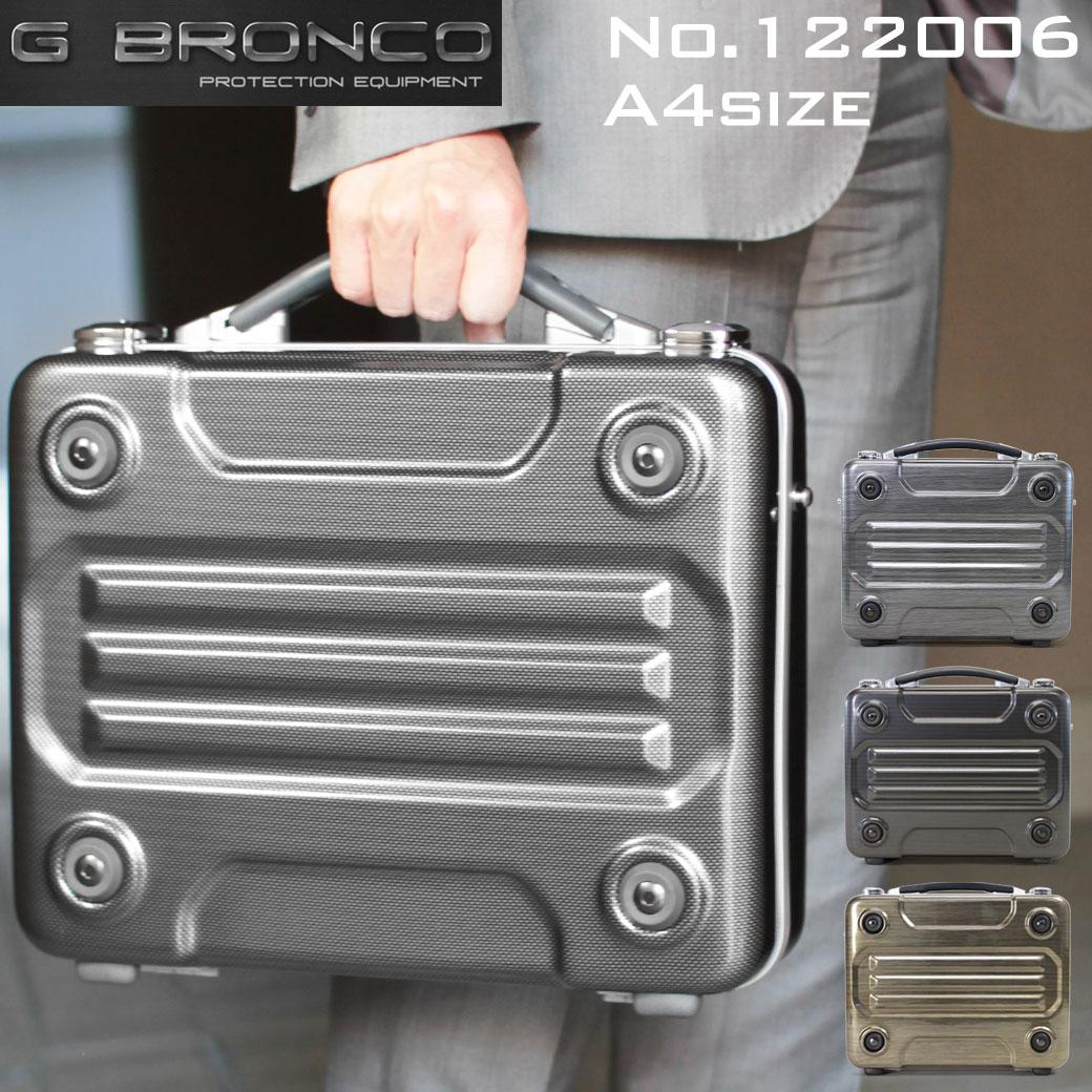 ビジネスバッグ メンズ A4 アタッシュケース ソフト G BRONCO ジー ブロンコ アタッシュ ポリカーボネート 2WAY ショルダーバッグ ショルダー付 メンズバッグ 斜めがけ バッグ プレゼント 鞄 かばん カバン bag ブランド 通勤バッグ 海外旅行バッグ business bag men's