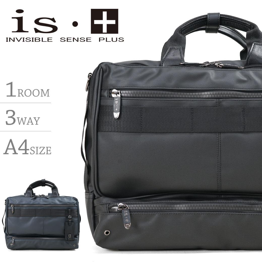 ビジネスバッグ メンズ A4 ブリーフケース is+ アイエスプラス Mobilityシリーズ 3WAY 大容量 ノートPC対応 撥水 ショルダー付 メンズバッグ 斜めがけ バッグ プレゼント 鞄 かばん カバン bag ブランド 通勤バッグ 送料無料 business bag men's