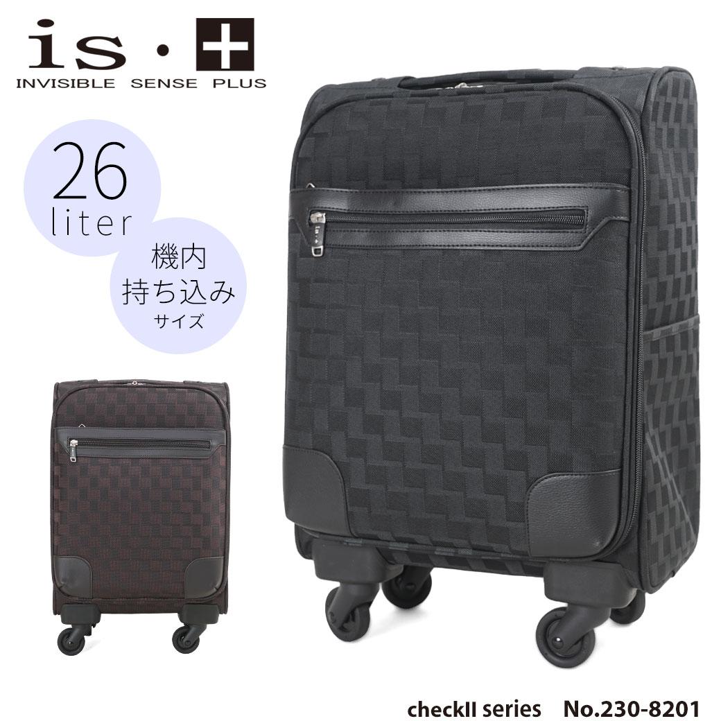 スーツケース キャリーバッグ 機内持ち込み キャリーケース メンズ is・+ アイエスプラス CheckII チェック2 ナイロン系 縦型 TSAロック 4輪 ソフト ファスナー 外ポケットあり 機内持ち込みサイズ 小型・中型サイズ(~70L) プレゼント メンズバッグ bag ブランド