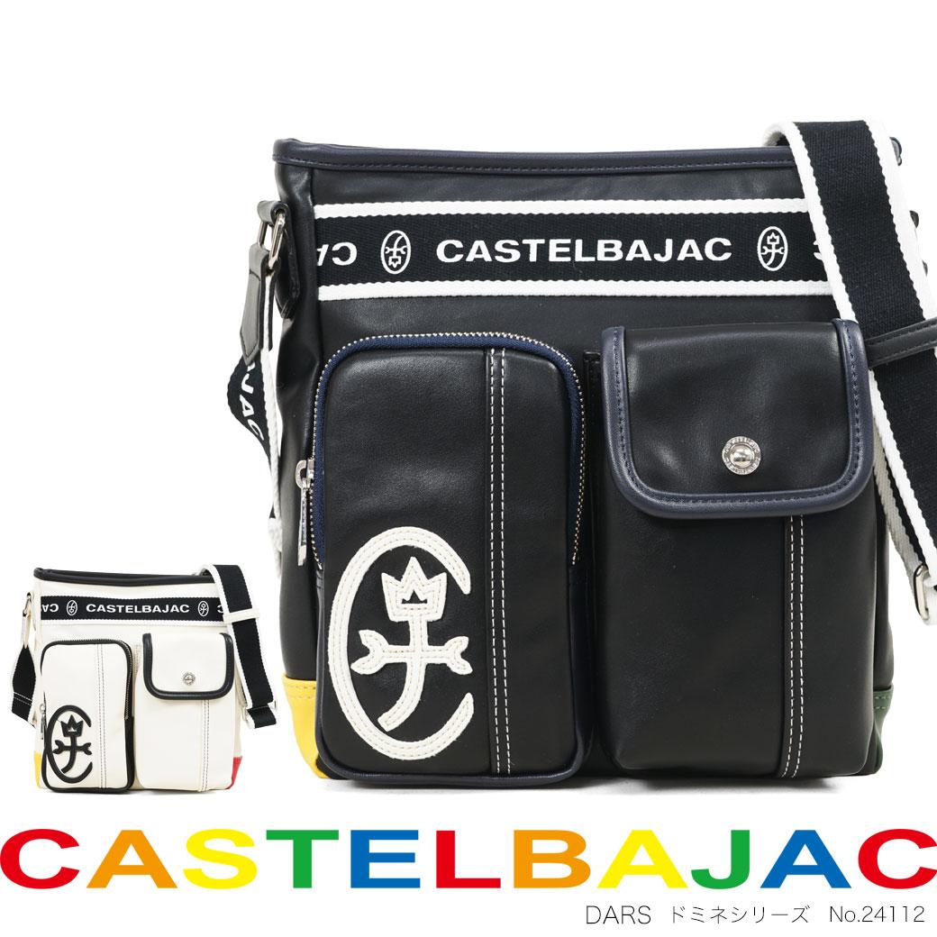 【20周年記念クーポン配布中!】ショルダーバッグ メンズ CASTELBAJAC カステルバジャック ドミネシリーズ 斜めがけ 肩掛け 男女兼用 メンズバッグ バッグ プレゼント ギフト ブランド ランキング