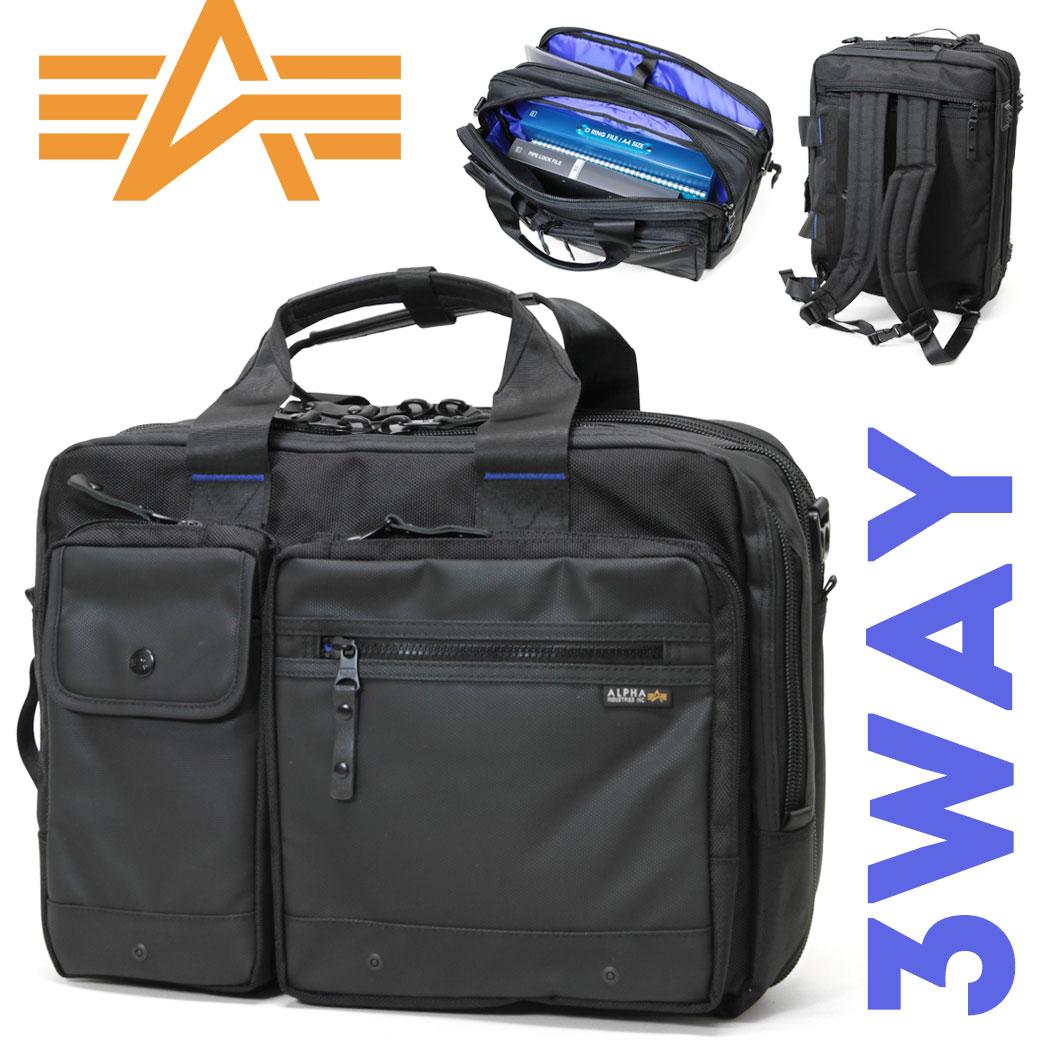 ビジネスバッグ メンズ ブリーフケース Alpha アルファ インダストリーズ BlueLINE ブルーライン ナイロン 3WAY B4 ショルダーバッグ 撥水 メンズバッグ 斜めがけ プレゼント 鞄 かばん カバン bag ブランド 大容量 通勤バッグ 送料無料 business bag nylon men's