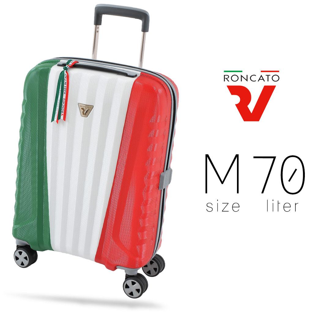 スーツケース キャリーバッグ Mサイズ キャリーケース メンズ RONCATO ロンカート PREMIUM ZSL トリコローレ 旅行 出張 70L ポリカーボネート ハード ファスナータイプ イタリア製 縦型 TSAロック 4輪 軽量 5465 ブランド プレゼント カバン bag men's メンズバッグ
