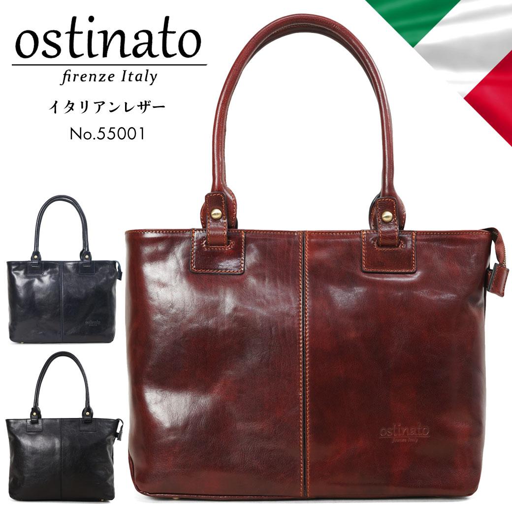キャメル イタリアレザー バッグ ショルダーバッグ 本革 55004-0013 ostinato オスティナート