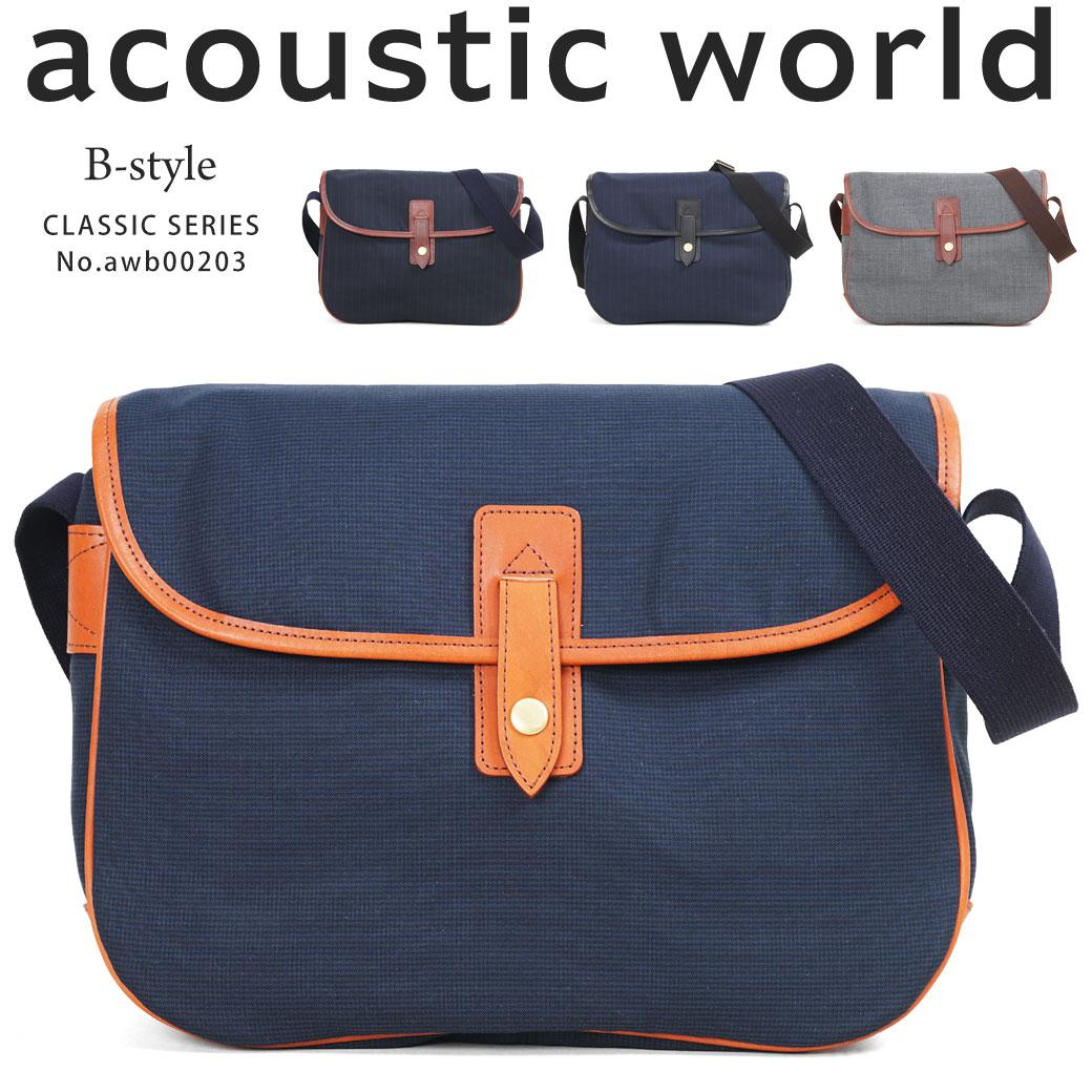 【店内全品送料無料】ショルダーバッグ メンズ ブランド acoustic world アコースティックワールド クラシック 肩掛け 男女兼用 撥水 日本製 メンズ バッグ 斜めがけ バッグ awb00203 海外旅行バッグ