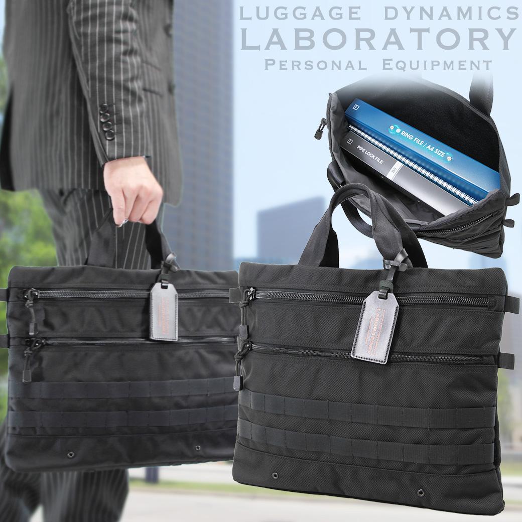 ビジネスバッグ メンズ A4 軽量 ブリーフケース LUGGAGE DYNAMICS LABORATORY ラゲッジ ダイナミクス ラボラトリー 1680アーバントリッパー ナイロン 薄マチ 日本製 メンズバッグ バッグ プレゼント 通勤バッグ 送料無料 ブランド business bag nylon men's