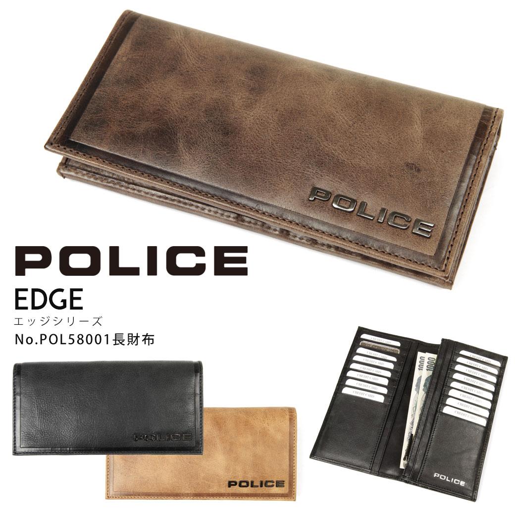 長財布 メンズ 長サイフ POLICE ポリス EDGE エッジ 財布 本革 牛革 小銭入れあり 小銭入れ有り プレゼント ギフト ブランド ランキング