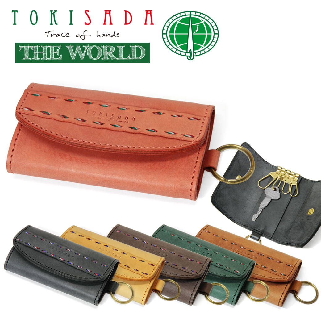 【店内全品送料無料】キーケース メンズ ブランド TOKISADA トキサダ The World ザ・ワールド キーケース 小さい コンパクト キーケース シンプル 本革 レザー 牛革 日本製 キーケース ブランド メンズ