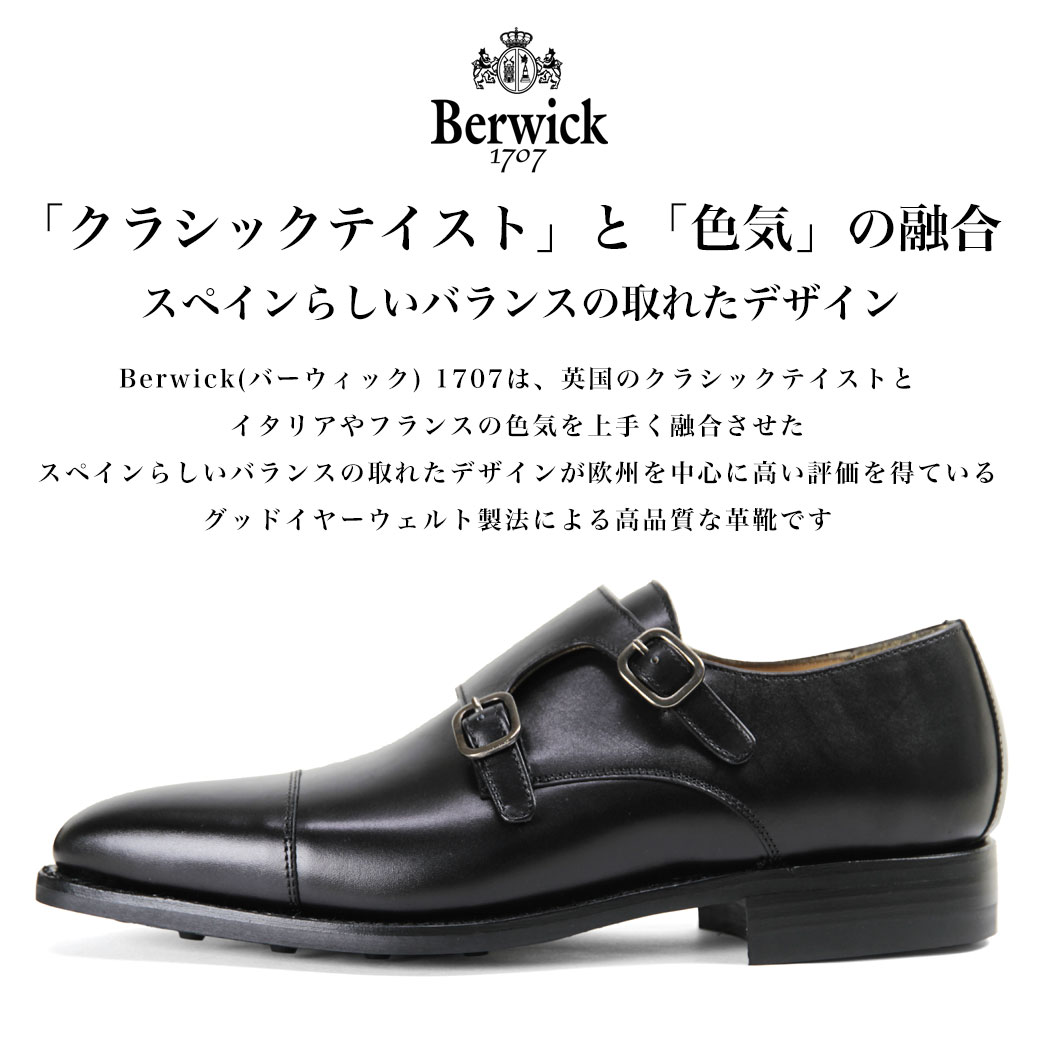 Spain men's shoes seems to be balanced design gentleman shoes business shoes leather leather business shoes gentleman gentleman shoes men's shoes business shoes leather business shoes leather business shoes mens gentlemen shoes business shoes shoe