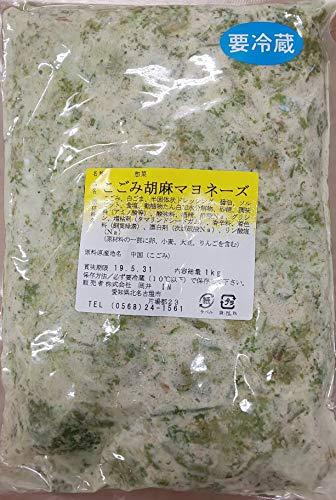 開封後そのままお召し上がり頂けます。 山菜 小鉢 こごみ胡麻マヨネーズ1kg×12p(p1300円税別)業務用 ヤヨイ