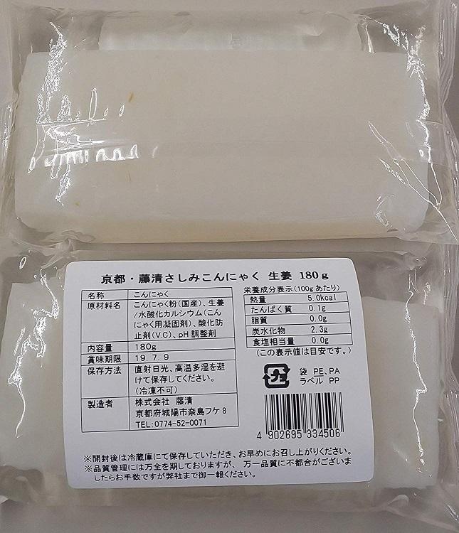 京都・藤清 刺身こんにゃく(生姜)180g×40p(P185円税別)業務用 ヤヨイ