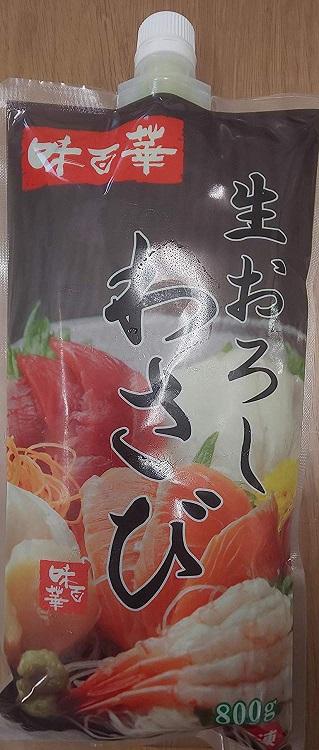 お徳用 味百華 生おろしわさび 800g ×15p(P980円税別)業務用 ヤヨイ