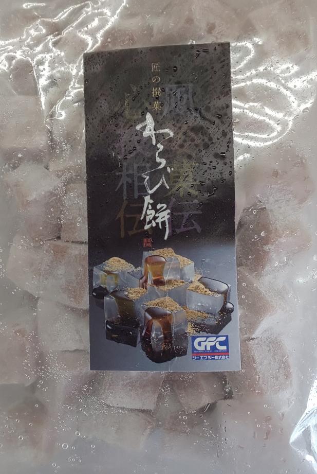 冷凍和生菓子 わらび餅(小豆)1kgx12P(P780円税別)業務用 ヤヨイ