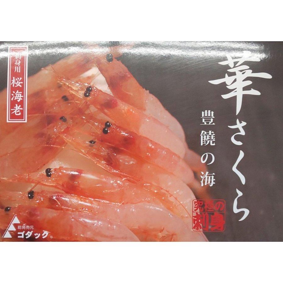 ゴダック 桜えび(刺身用) 1kg×12P(P4160円税別) 究極の刺身 華さくら 業務用 ヤヨイ