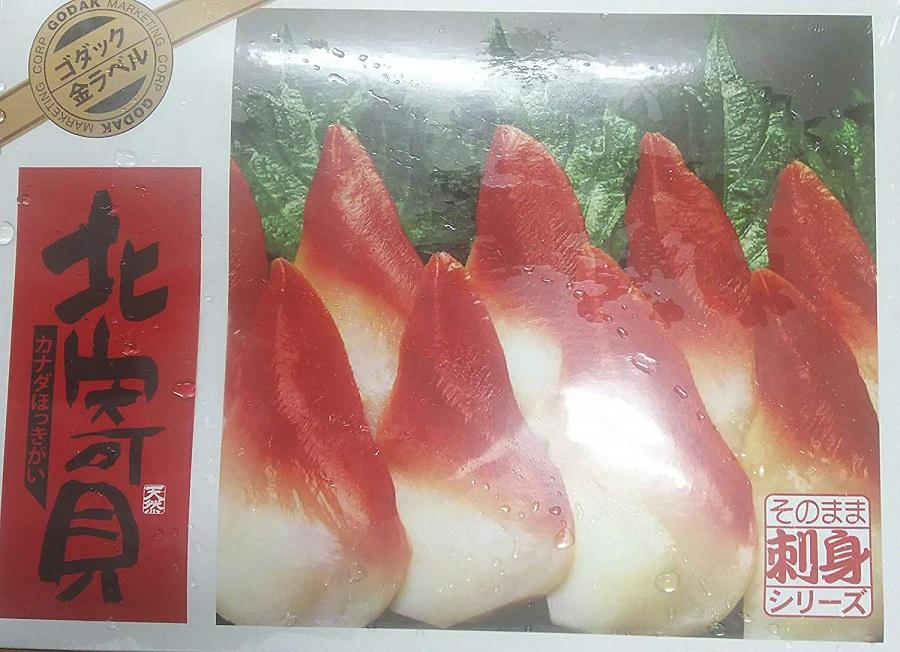 ゴダック 北寄貝(ホッキ貝)L 1kg(41-50枚)×10P(P3120円税別)業務用 ヤヨイ
