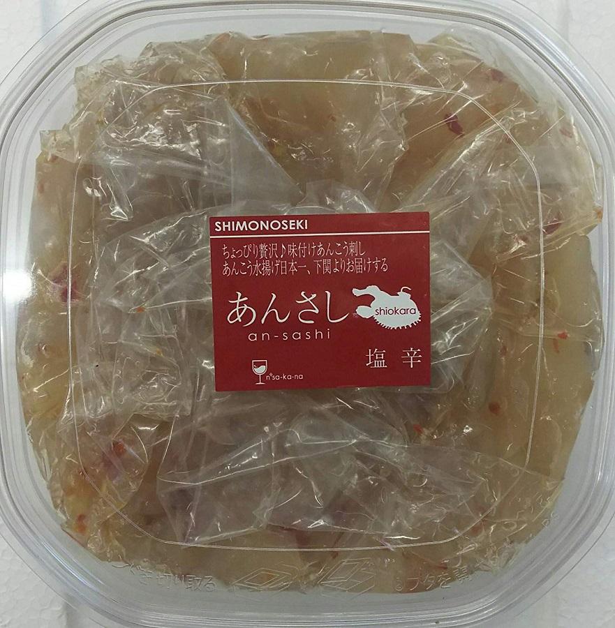 小鉢 あんさし(肝和え) 500g×20p(P2470円税別)業務用 ヤヨイ