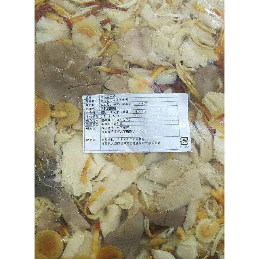 国産 水煮 きのこミックスきのこミックス水煮 1.3kg(固形1kg)×20P(P850円税別)業務用 ヤヨイ