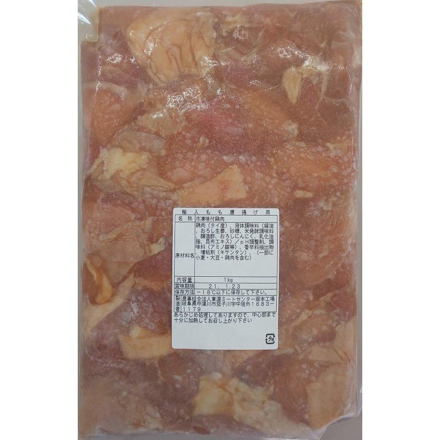 ばか売れ 輸入鶏もも唐揚げ用(味付け)1kg×20P(P820円税別)半製品 とり唐揚げ 冷凍 業務用 ヤヨイ