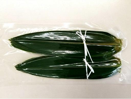 特売 ミニ笹の葉(舟型)100枚×50P(P300円税別)ささの葉 業務用 ヤヨイ