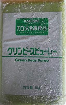 カゴメ 冷凍 グリンピースピューレ 1kgx10P(P1110円税別)業務用 ヤヨイ