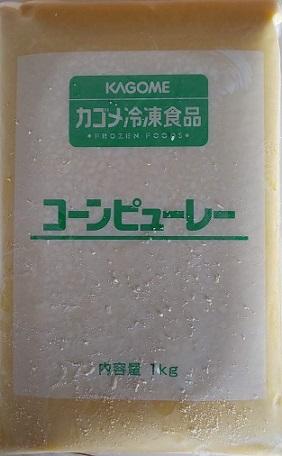 カゴメ 冷凍 コーンピューレ 1kgx10P(P910円税別)とうもろこし 業務用 ヤヨイ