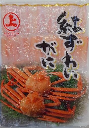 大人気 紅ずわい棒肉/3段 1kg(約140本)x12P(P4500円税別)業務用 ヤヨイ