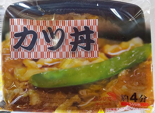 電子レンジ かつ丼 220g×40個(個300円税別)弁当 カツ丼 冷凍 簡単便利 業務用 ヤヨイ