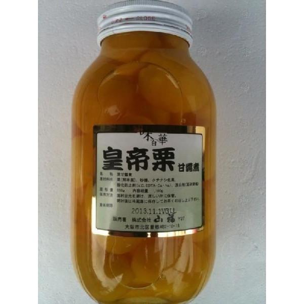 国産【特大】皇帝栗 1100g瓶(1本3770円税別)×3本 L(26粒~30粒)業務用 ヤヨイ