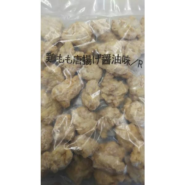 丸紅 鶏もも唐揚げ(醤油味)1kgx20P(P480円税別)お値打 業務用 ヤヨイ 激安