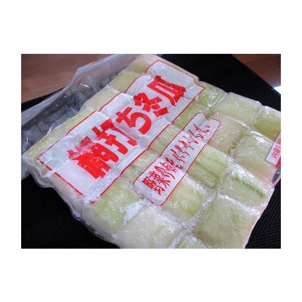 煮物 網打ち冬瓜(50入り)x16P(P850円税別)業務用 ヤヨイ