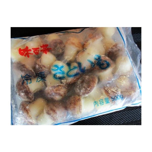 松茸に見える里芋です 冷凍里芋 商舗 松茸 500g×20P 中国産 P380円税別 海外輸入 業務用 ヤヨイ