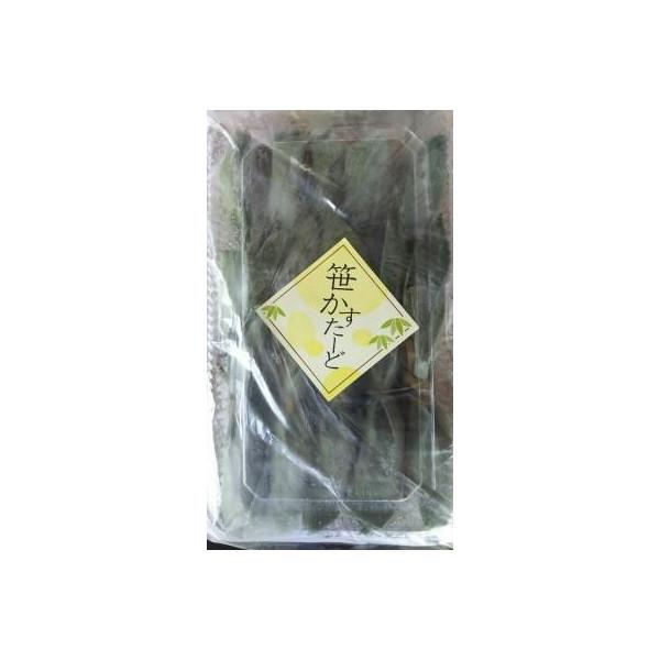 【大人気】和菓子 笹カスタード15個(個64円税別)×16P(P960円税別)業務用 ヤヨイ オーロラもいちごも