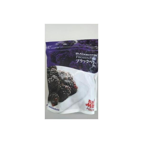 アスク 冷凍ブラックベリー 500gx20袋(袋670円税別)トロピカルマリア 業務用 ヤヨイ