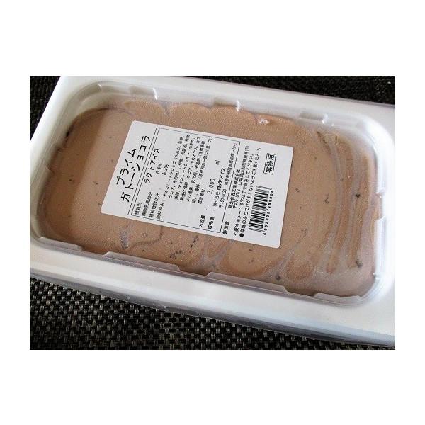 ロッテ プライム ガトーショコラ(アイスクリーム)2000ml×8個(個1391円税別)業務用 ヤヨイ