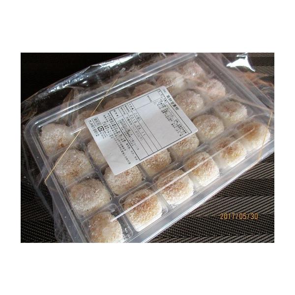 冷凍和菓子 葛餅 甘夏みかん 24個(個Ф3cm×H2cm)×24P(P744円税別)業務用 ヤヨイ 各種類あり