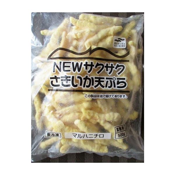 揚物 マルハニチロ 冷凍 Newサクサクさきいか天ぷら500gx10P(P1,290円)業務用 ヤヨイ 大光