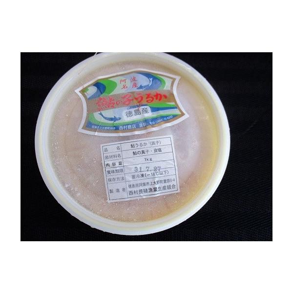 高級珍味 小鉢に そのまま 小鉢 冷凍鮎うるか 真子 メイルオーダー 1kg×12樽 業務用 山福 060円 樽12 ヤヨイ 売買