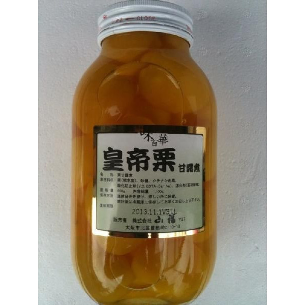 国産【特大】皇帝栗 1100g瓶(本3770円税別)L(26粒~30粒)
