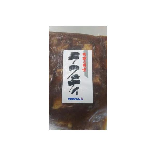 訳あり ラフティ 豚角煮(切落とし)1kgx10P(P1280円税別)限定品 業務用