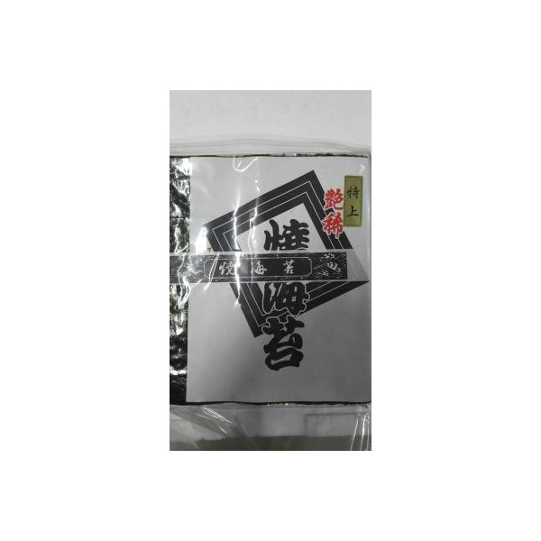 国産 焼きのり 全型100枚x6P(P2760円税別)特上 業務用 ヤヨイ